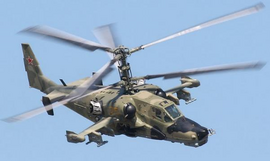 Kamov Ka-50 Werewolf