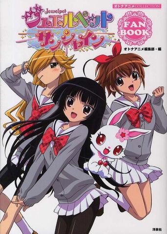 File:Shouko with Kanon and Hinata on the Jewelpet Sunshine Fan Art Book.jpg