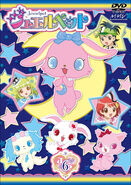 Jewelpet.full.453903