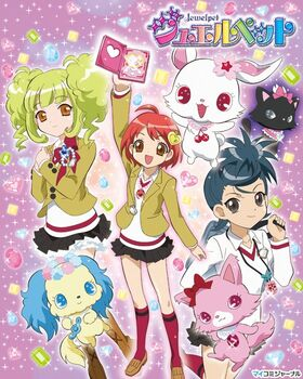 Jewelpet season official artwork