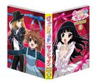 (JP Sunshine DVD Box Vol.3)