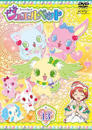 Jewelpet.full.453917