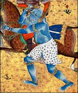 Arzhang (The Shahnama of Shah Tahmasp)