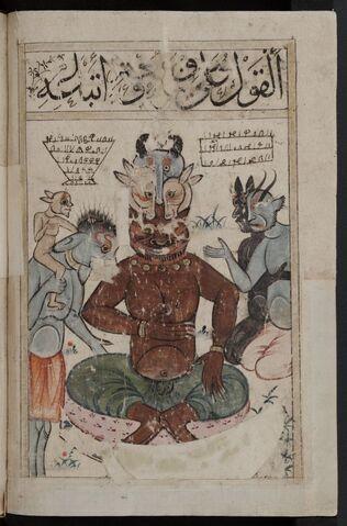 File:Kitab al-Bulhan --- demons.jpg