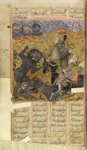 File:Shah Namah, the Persian Epic of the Kings Wellcome L0035191.jpg