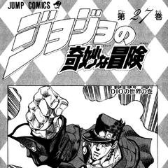 The illustration found in Volume 27
