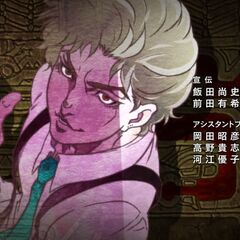 Young Dio in the <a href=