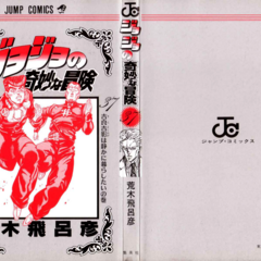 The cover of Volume 37 without the dust jacket