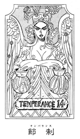 File:Chapter 137 Tailpiece.png