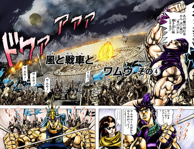 File:Chapter 98 Cover B.jpg