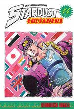 French Volume 26