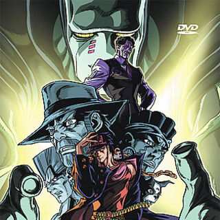 DVD Volume 5