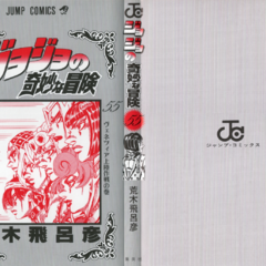 The cover of Volume 55 without the dust jacket