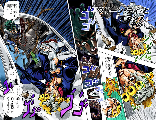 File:Chapter 561 Cover B.jpg