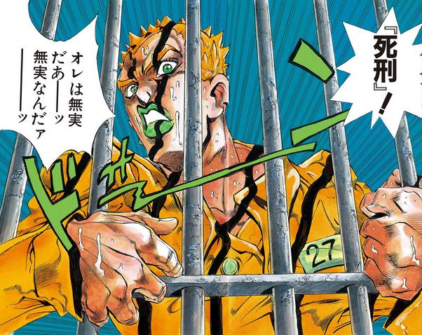 File:Prisoner 27.png