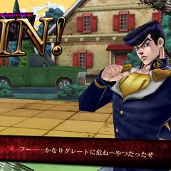 Josuke on the area clear screen, <i>DR</i>