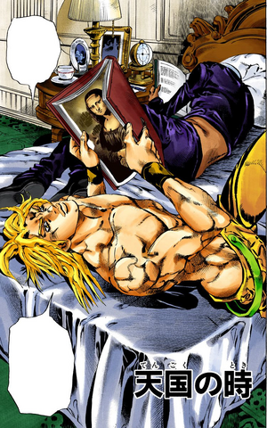 File:Dio pucci bed mona lisa so color v11 033.png