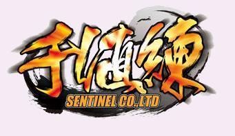 File:Sentinal.png