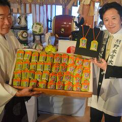 Araki and Chief Priest of Kumano Hongu Taisha