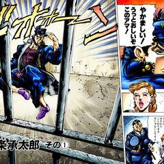 Jotaro Kujo's introduction