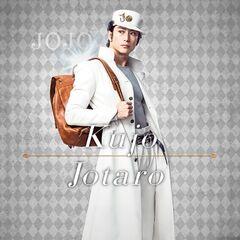 Yūsuke Iseya as Jotaro