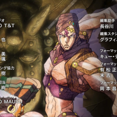 Kars fully revealed in the ending credits (<a href=