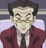 DiU Banker Anime