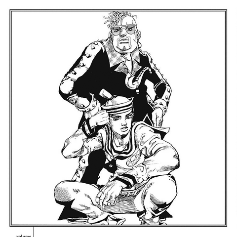 The illustration found in Volume 13