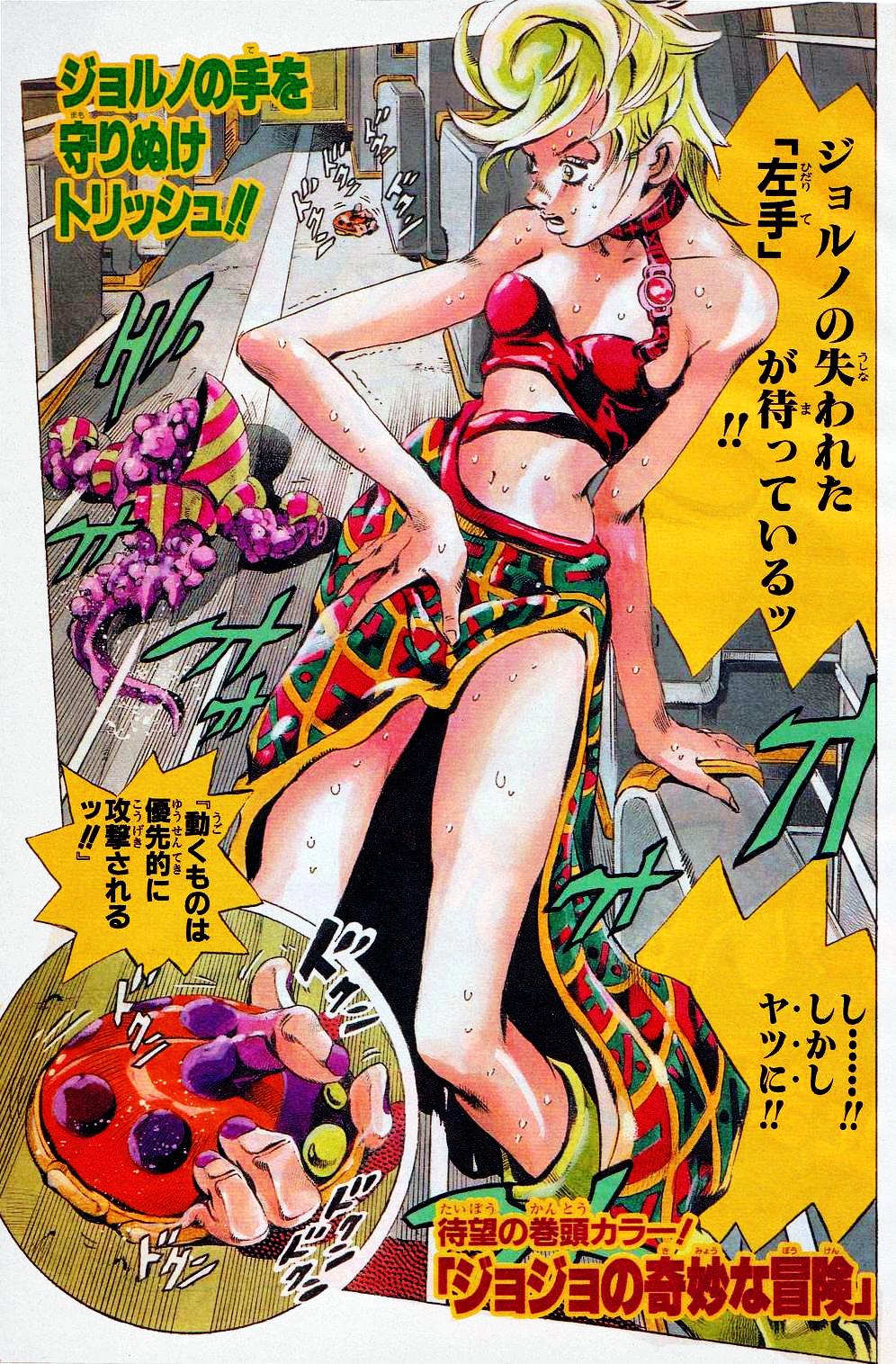 Cover A (Magazine)