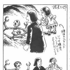 Morohoshi Daijiro (Shiori & Shimiko)