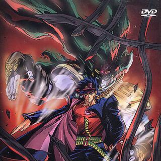 DVD Volume 1