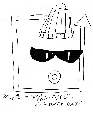 File:Baby1.jpg