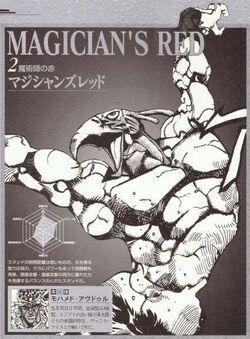 MagicianRedStand
