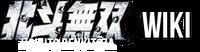 Hokuto-Wiki-wordmark