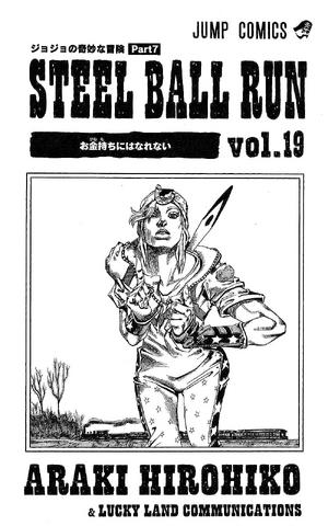 File:SBR Volume 19 Illustration.png
