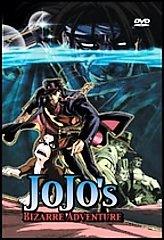 File:English Volume 4 (OVA).jpg