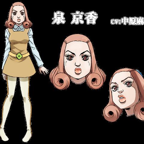 Kyoka concept art for the OVA.