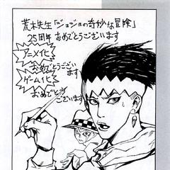 Takeshi Obata (Death Note Artist)