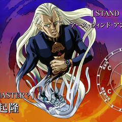 Earth Wind and Fire (Re-ki Taki)