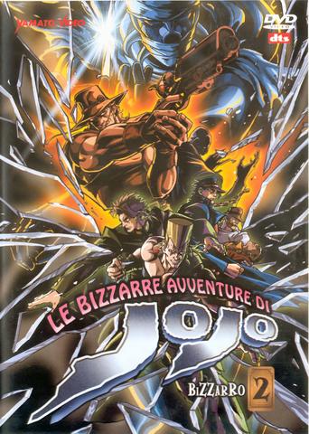 File:Italian Volume 2 (OVA).png