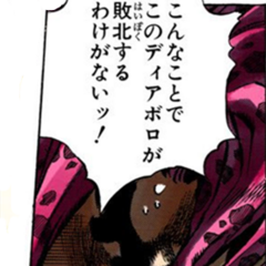Diavolo's fragmented pupils with his distinctive highlights