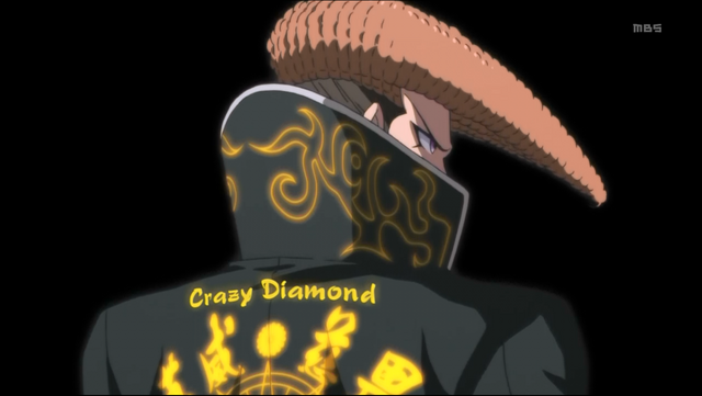 File:Crazydiamondsoowada.png