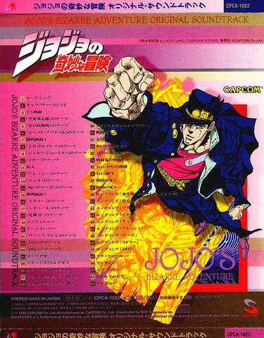 File:JojoCPcover002.png