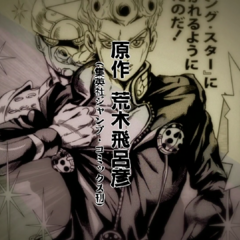 Giorno's sigunature pose, appearing in the anime