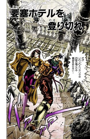 File:Chapter 94 Cover B.jpg