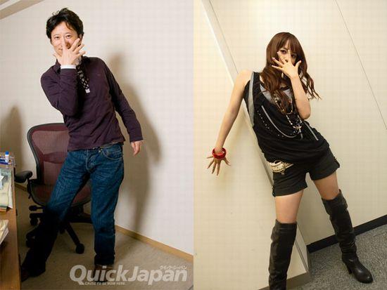 File:ShokoAraki2.jpg