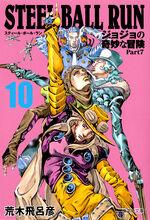 BunkoSBR vol10