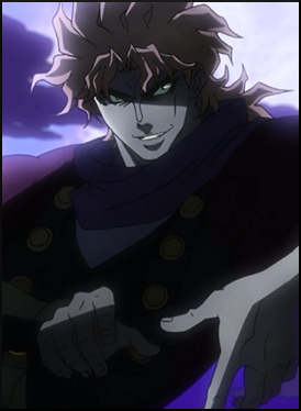 File:DioBrando1 (Anime).png