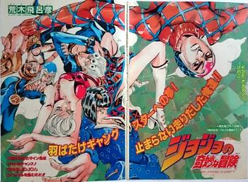 Cover B (Magazine)