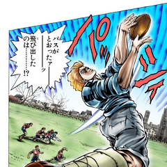 Dio playing rugby